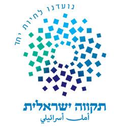 תקווה ישראלית באוניברסיטת ת