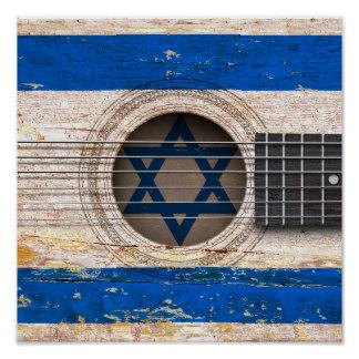 השיר הישראלי 1 2016